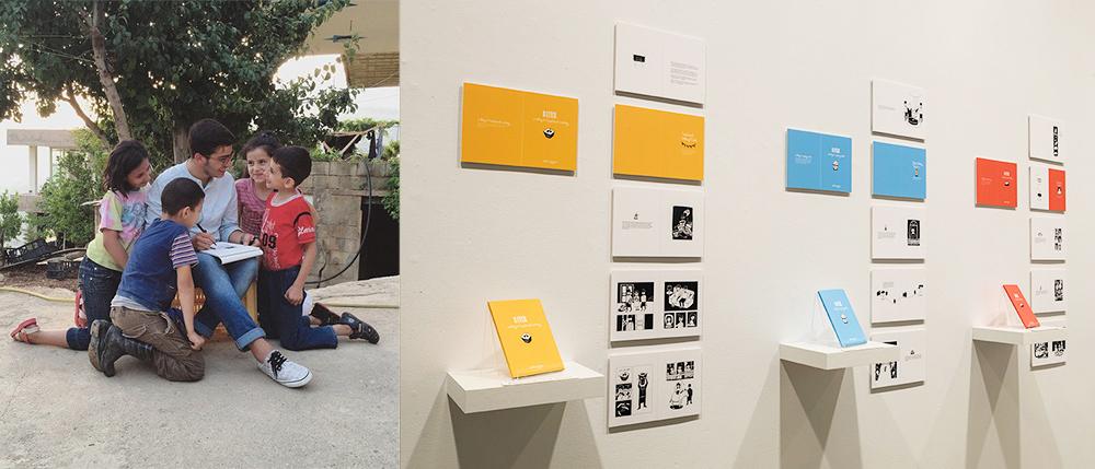 visual communications design