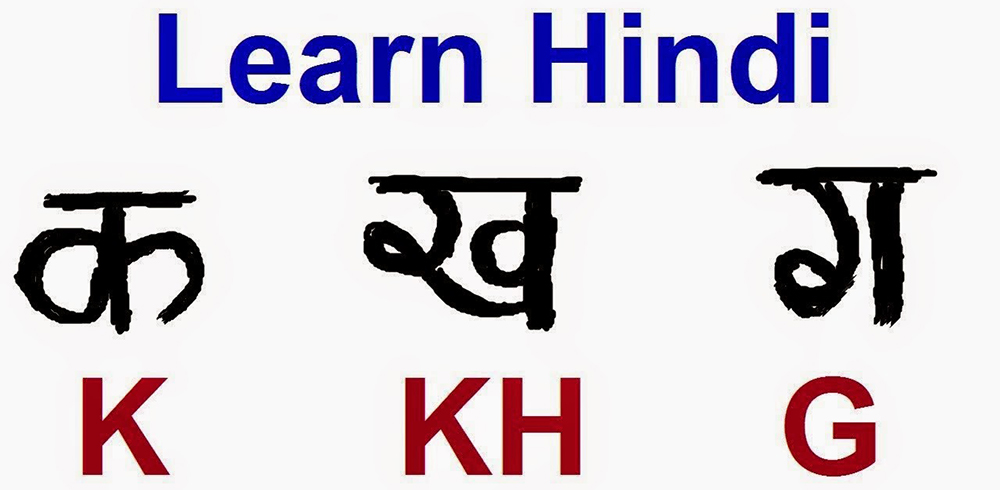 UAlberta offers Hindi Language Classes Starting This Fall