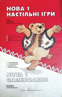 Nova 1 gameboards cover