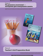 Nova 6 Teacher preparation book