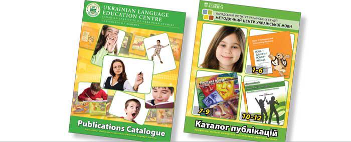 ULEC Catalogue | Canadian Institute of Ukrainian Studies