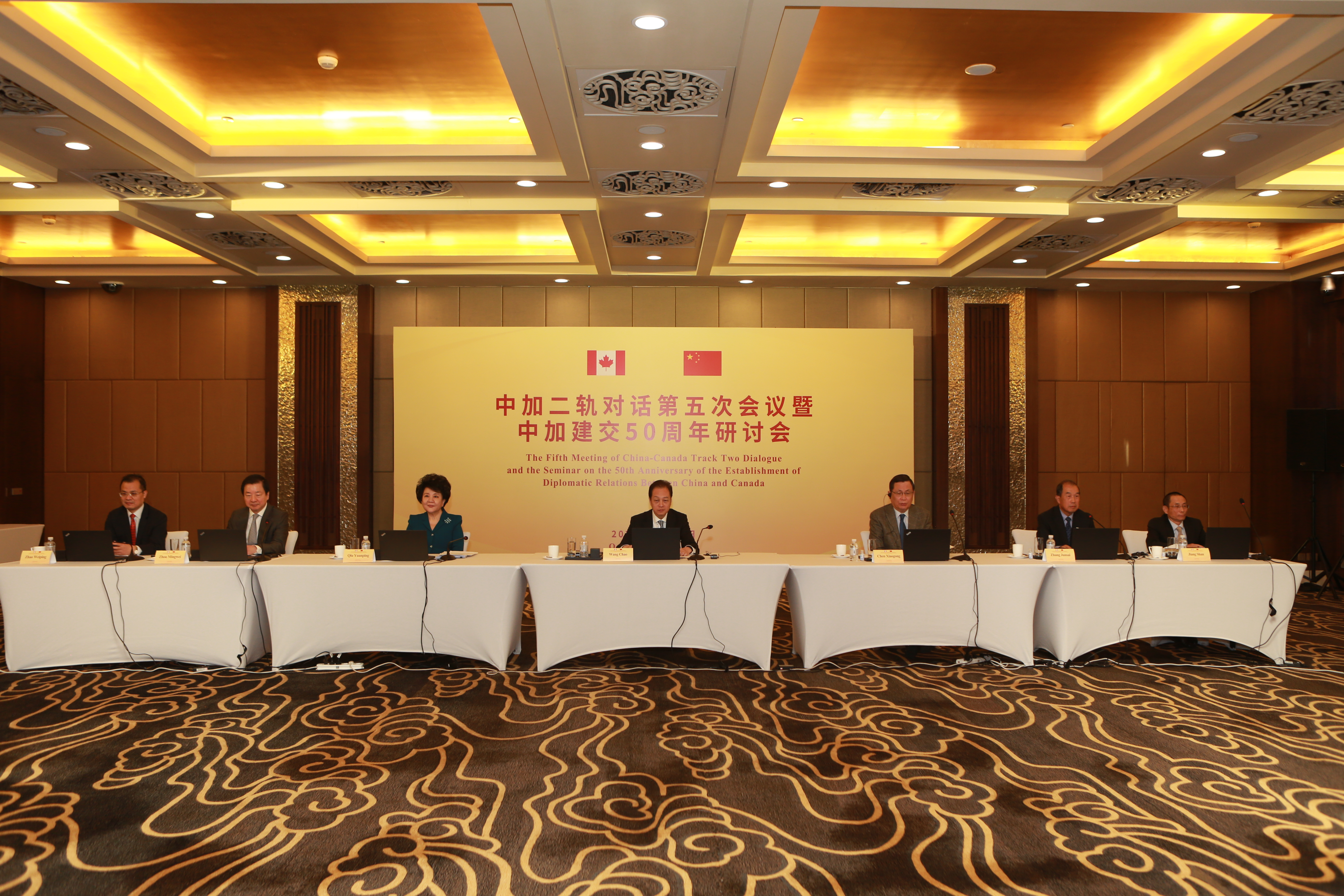 2020cpifa-chinese-delegation.jpg