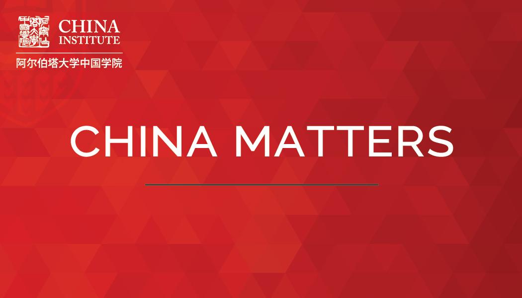 China matters small