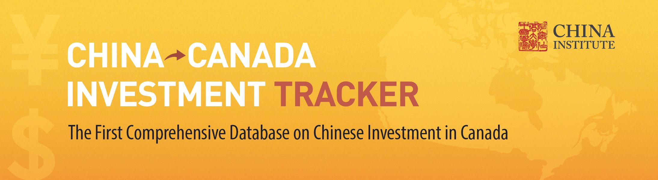 Investment Tracker Banner