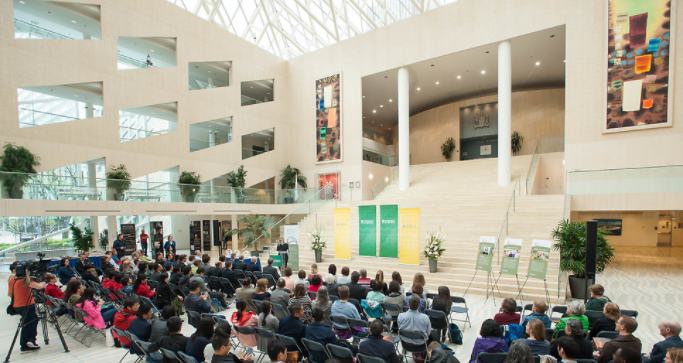 Join the University of Alberta for the Community Connections Awards.