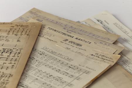 Sluzar Music collection