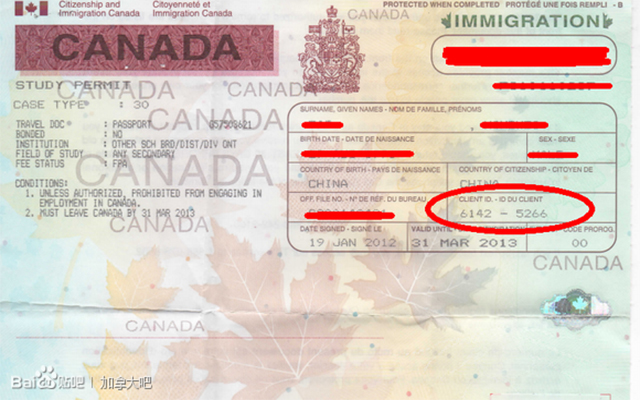 Canadian visa - Immigration to Canada