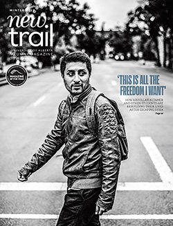 New Trail Winter 2017