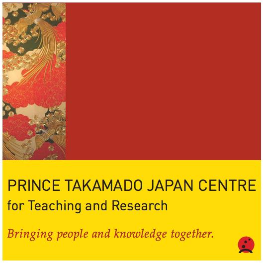 PTJC brochure cover image