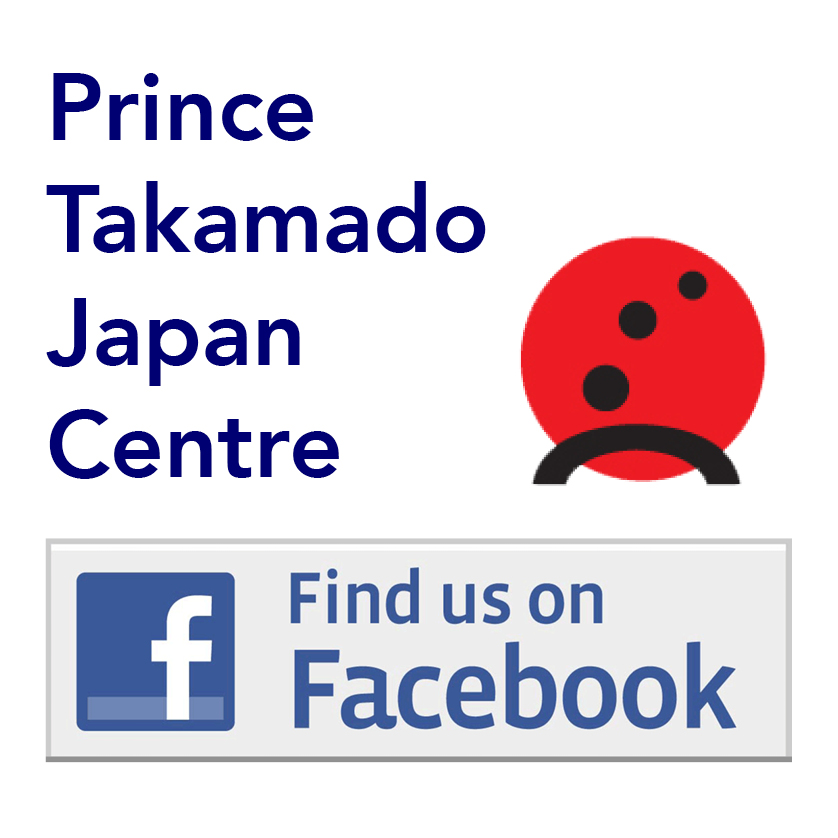 Link to PTJC Facebook page