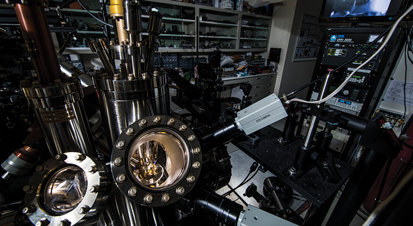 Scanning tunnelling microscope (STM) in the Hegmann physics lab