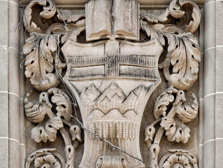 Pembina Hall crest
